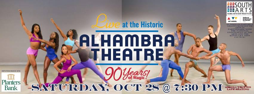 Ailey II @ Alhambra Theatre  | Hopkinsville | Kentucky | United States